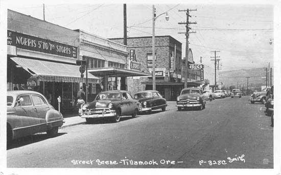 Main at Second Street