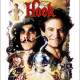 Hook Poster